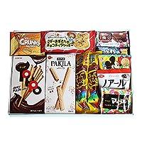 チョコレートプチギフトセット(9種・14コ入)おかしのマーチ (omtmb7436g)