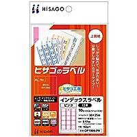 ヒサゴ ラベル インデックス 12面 ピンク 10シート OP1909-PN