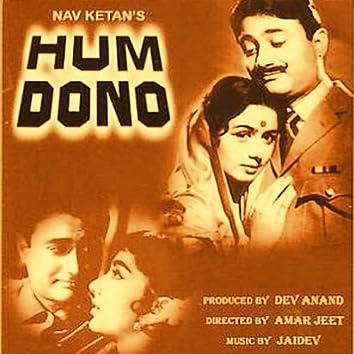 Hum Dono (Original Motion Picture Soundtrack)