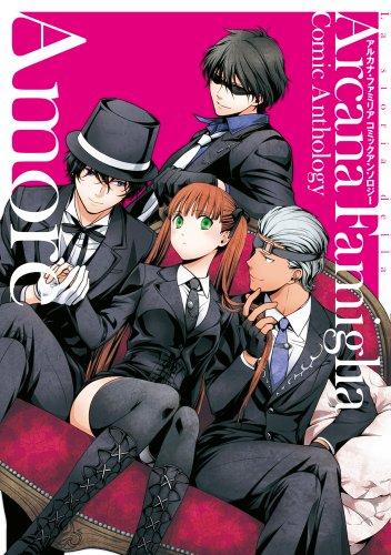 Arcana Familia Comic Anthology Amore (Sylph Comics 41-3) (2012) ISBN: 404886842X [Japanese Import]