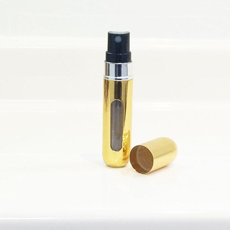 公然とモール古くなったクイックアトマイザー シャイニーゴールド 香水詰め替え容器 ポンプ式