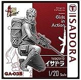 トリファクトリー 1/20 ガールズインアクションシリーズ イサドラ レジンキット GA-035