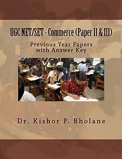 UGC NET/SET - Commerce (Paper II & III)