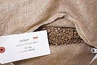 インドネシア マンデリンG1 カフェインレス デカフェ【液体CO2処理】コーヒー生豆 グラム販売 (400g)