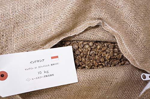 インドネシア マンデリンG1 カフェインレス デカフェ【液体CO2処理】コーヒー生豆 グラム販売 (600g)