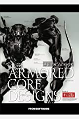 ARMORED CORE DESIGNS 4 & for Answer 大型本