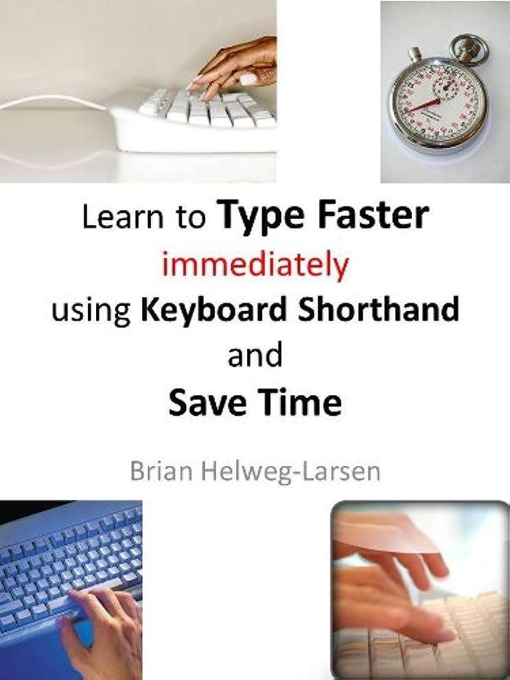締め切り解釈的収益Learn how to Type Faster immediately using Keyboard Shorthand and Save Time (How to Raise your Personal Productivity Book 1) (English Edition)