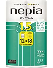 ネピア ロングトイレットロール 12ロール ダブル 2枚重ね 45m巻 無香料