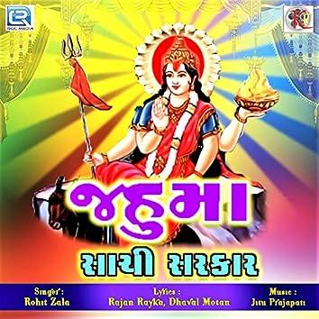 Jahumaa Sachi Sarkar