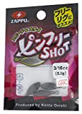 ZAPPU(ザップ) ピンフリーショット 3/16oz (5g)