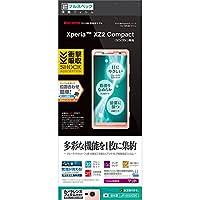 ラスタバナナ Xperia XZ2 Compact SO-05K フィルム 平面保護 耐衝撃吸収 フルスペック 反射防止 エクスペリア XZ2 コンパクト 液晶保護フィルム JF1053XZ2C