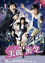 Beauty On Duty DVD (Region Free) (English Subtitled) Sandra Ng, Charlene Choi