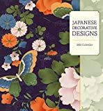 Japanese Decorative Designs 2021 Wall Calendar