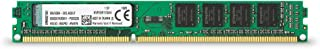 Kingston 4GB DDR3 PC3-12800 1600MHz Non-ECC CL11 Desktop Memory - KVR16N11S8-4
