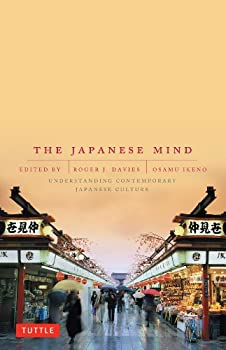Best the japanese mind Reviews