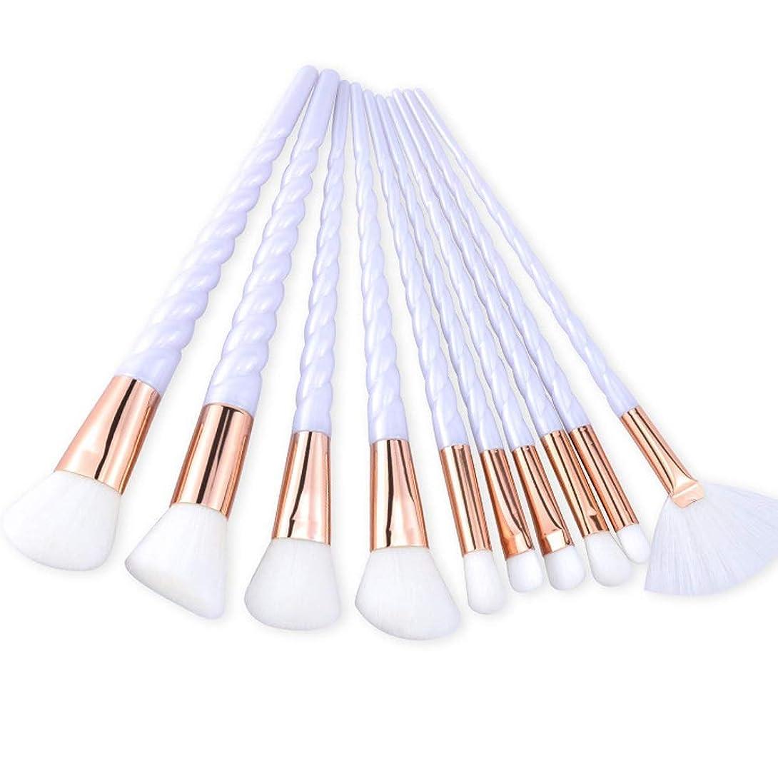 決済救出ラビリンス化粧筆化粧筆セット新しいスパイラルハンドルカラフルな化粧筆(10個)(色:白、サイズ:ワンサイズ)