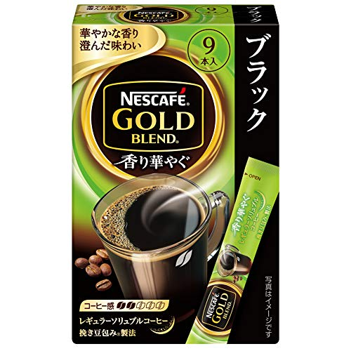 ネスカフェ ゴールドブレンド スティック ブラック 9本入