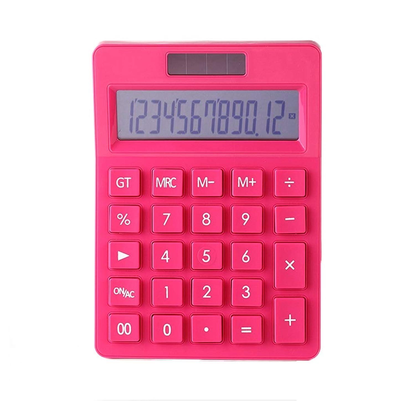 命令的契約したマンハッタン(ハロー) Haxuronics 電卓 12桁 LEDスクリーン デスクトップ電卓 シンプルなデュアルエネルギー ミニ電卓 ソーラー電卓 レッド 12366