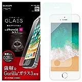 エレコム iPhone SE ガラスフィルム ゴリラガラス iPhone5S / iPhone5 / iPhone5C 対応 PM-A18SFLGGGO