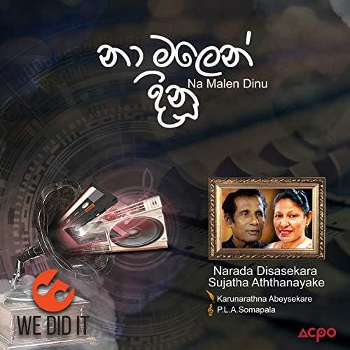 Narada Disasekara & Sujatha Aththanayake