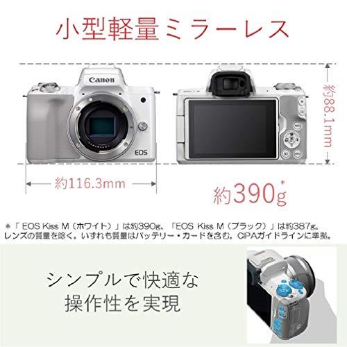 Canon『EOSKissMダブルズームキット(2683C003)』