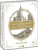 東京ディズニーリゾート ザ・ベスト コンプリートBOX<ノーカット版>[VWDS-9133][DVD]