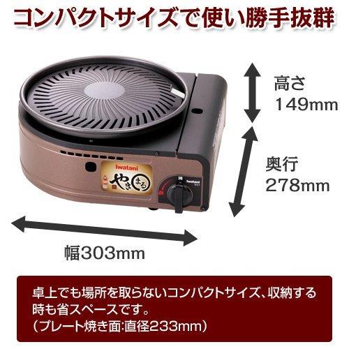 イワタニ カセットガススモークレス焼肉グリル やきまる 1台