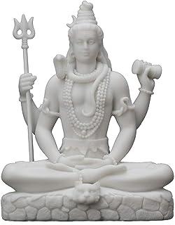 "Veronese Design 6 1/8"" Tall Resin Cast Marble Finish Meditating Shiva Hindu God Statue Indian Idol"