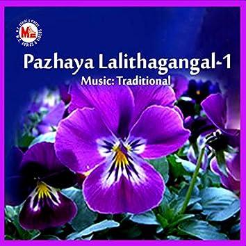 Pazhaya Lalithaganangal, Vol. 1