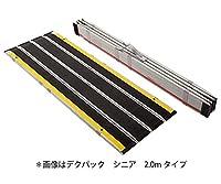 ケアメディックス61-7364-29デクパックシニア1.35m【1個】(as1-61-7364-29)