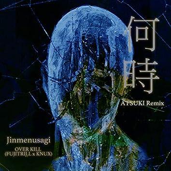 Nanji (ATSUKI Remix)