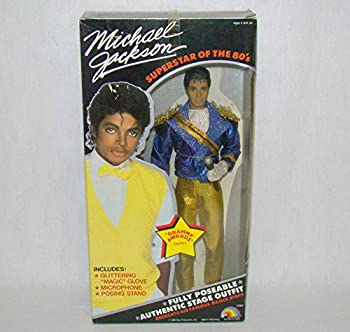 Michael Jackson Superstar of the 80 s Grammy Awards Action Figure Doll 11 1/2 Inch Size