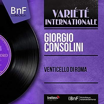 Venticello di Roma (feat. Piubeni-Mazzocchi et son orchestre) [Mono Version]