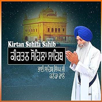 Kirtan Sohila Sahib