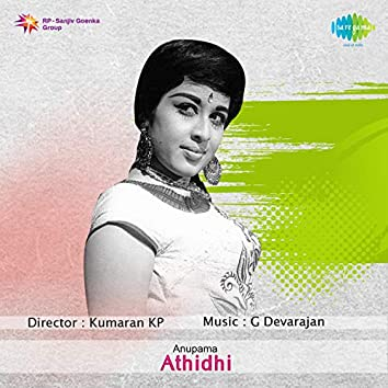 "Seemandhini (From ""Athidhi"") - Single"