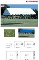 エバニュー 集会用テントD-1 EKA814