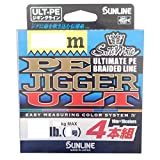サンライン(SUNLINE) PEライン ソルティメイト ジガー ULT 4本組 600m 1.5号 25lb