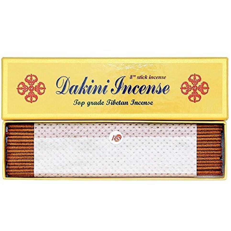 正当なストレージ複雑でないDakini Incense -8 Stick Incense-100% Natural-K007S [並行輸入品]