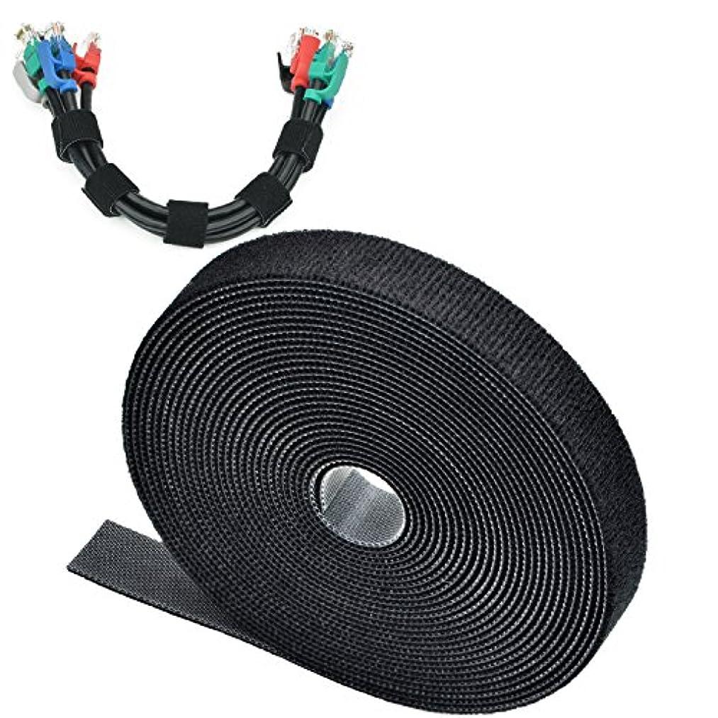 Mediabridge Cable Management Straps (20 Feet) - 20MM Width - Adustable & Reusable (Part# CM5-20-20B )