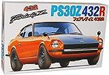 Fujimi Nissan 240Z Coupe Fairlady Z Z432R Coupe Orange Kit Bausatz 1/24 Modell Auto Modell Auto