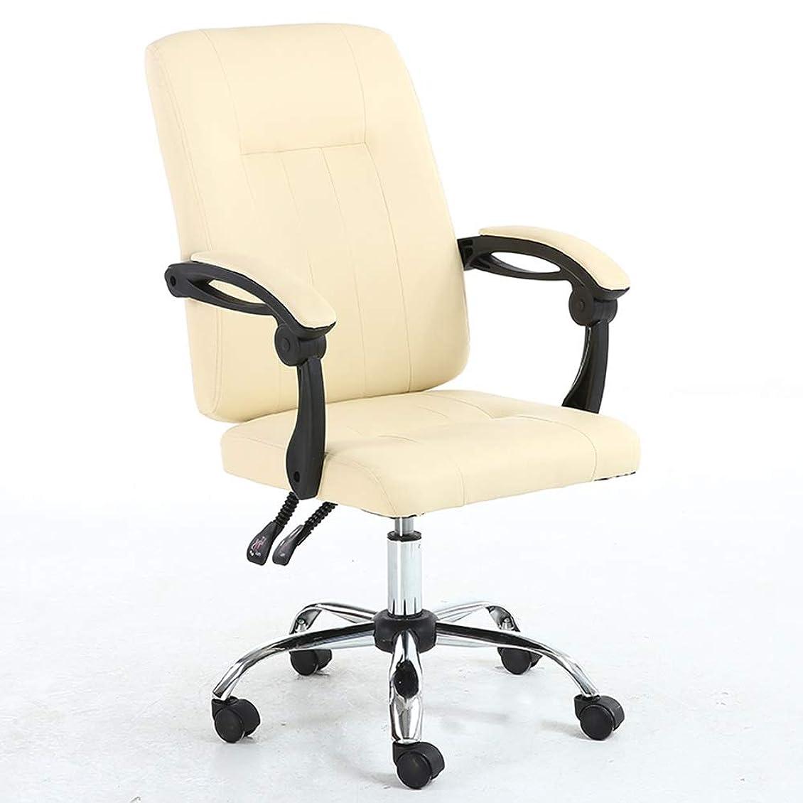 複雑三角形同化XRXY 事務用椅子、 コンピュータチェア - と一緒にオフィスホームスチューデントボウシート用リクライニングチェアを回転させて持ち上げることができます タスクチェア (Color : Off white)
