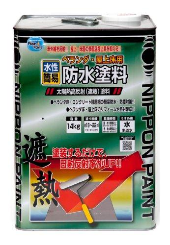 ニッペ 水性ベランダ・屋上床用防水塗料 14kg ライトグレー