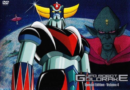 Ufo robot Goldrake(special edition)Volume04