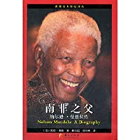 World Biographical Renditions Father of South Africa: Nelson Mandela Biography(Chinese Edition)