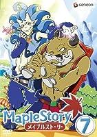 メイプルストーリー Vol.7 [DVD]