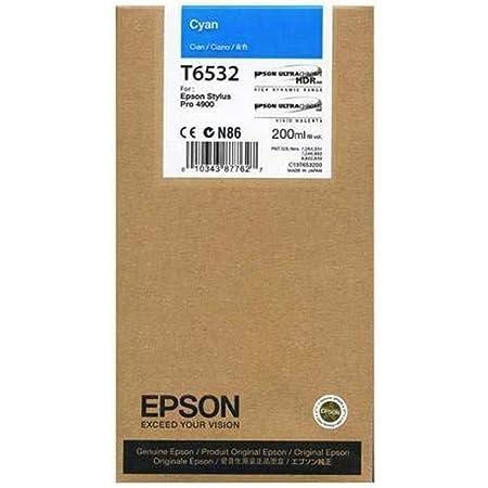 Epson UltraChrome HDR Ink Cartridge - 200ml Cyan (T653200)