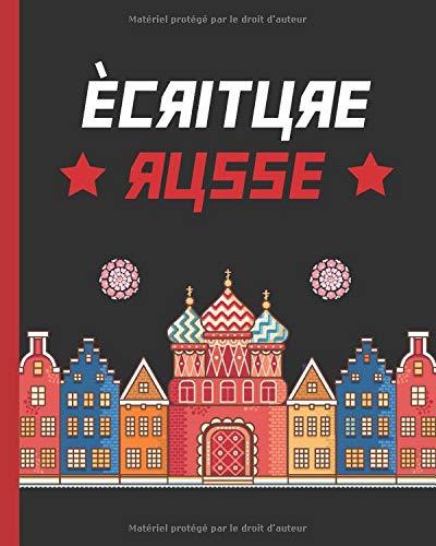 ÉCRITURE RUSSE: CAHIER POUR LA PRATIQUE DE LA CALIGRAPHIE RUSSE ET ALPHABET CYRILLIQUE   DIRIGÉ AUX ÉTUDIANTS DÉBUTANTS OU AVANCÉS   KREMLIN.