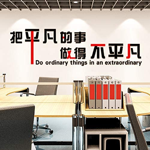 3D Wandtattoo Wandtattoo Schlafzimmer WandStückeracrylwandaufkleber, Die Dreidimensionale Wandaufkleber-Unternehmenskultur 3D Inspirieren, Besonders  , P. Gew lic