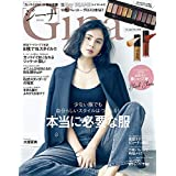 Gina 2020 Fall (JELLY 2020年10月号増刊) [雑誌]