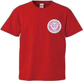 【メッセージプリント、オリジナルTシャツ】還暦祝い赤いTシャツ 還暦祝い還暦GIRL(左胸ワンポイント)(プレゼントラッピング付)クリエイティcre80還暦